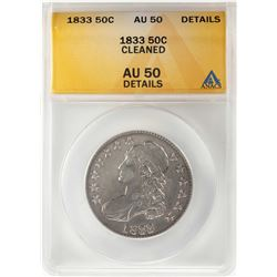 1833 Capped Bust Half Dollar Coin ANACS AU50 Details