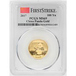 2017 China 100 Yuan Panda Gold Coin PCGS MS69 First Strike