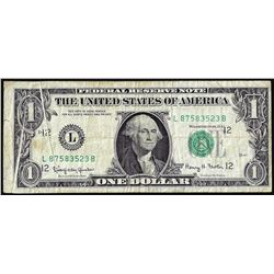 1963A $1 Federal Reserve Note Double Gutter Fold ERROR