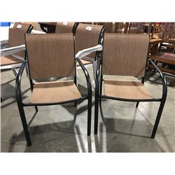 SET OF TWO METAL AND FABRIC STACKING PATIO CHAIRS