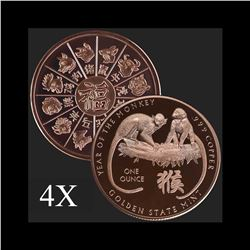 1 oz Year of the Monkey .999 Fine Copper Bullion Round