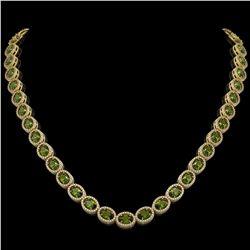 31.1 ctw Tourmaline & Diamond Micro Pave Halo Necklace 10k Yellow Gold