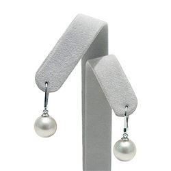 White South Sea Pearl Classic Dangle Earrings