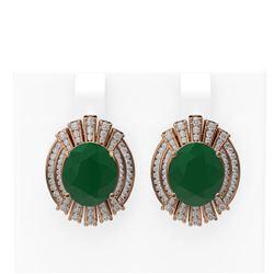 15.37 ctw Emerald & Diamond Earrings 18K Rose Gold