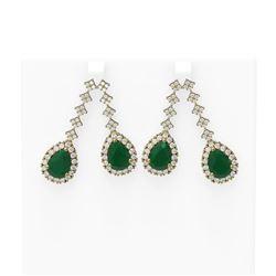 15.49 ctw Emerald & Diamond Earrings 18K Yellow Gold