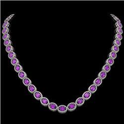 29.38 ctw Amethyst & Diamond Micro Pave Halo Necklace 10k White Gold