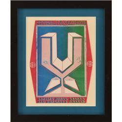 Mance Lipscomb Vulcan Gas Co. Jim Franklin Poster