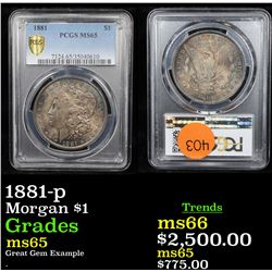 ***Auction Highlight*** PCGS 1881-p Morgan Dollar $1 Graded ms65 By PCGS (fc)
