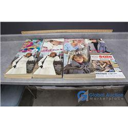 Sears (1990,1991,1977), JC Penny (1977) & Eaton's (1976) Catalogues