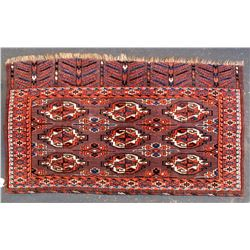 Tourkaman Afghan Rug  (83503)