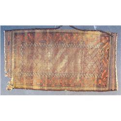Rug (Afghanistan or Pakistan)  (83524)