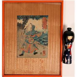 Japanese Woodblock Print by Kuniyoshi and Kokeshi Doll  (117743)