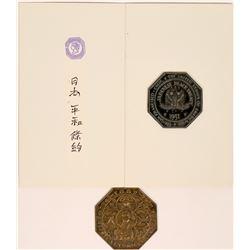Rare Octagonal Slug Medals  (119061)