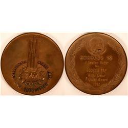 Cal Expo Award Medal  (117272)