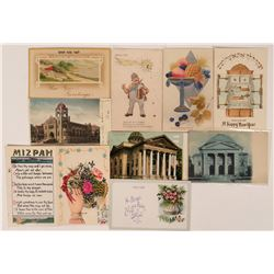 Happy New Year Postcards in Hebrew (10)  (111680)