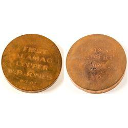 Copper Presentation Disc  (58040)