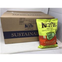 Case of Kettle Brand Chili Lime (12 x 170g)