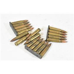 19 Rounds 7.62x45 Ammunition
