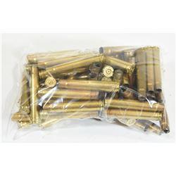 77 Pieces 375 H&H Magnum Brass