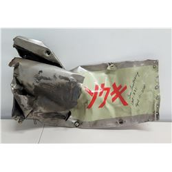 Wreckage Signed Gem Armstrong UAL-231 April 17-2000