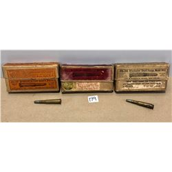 AMMO: 45 X .25-35 WIN 86 / 117 GR - COLLECTOR BOXES