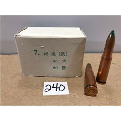AMMO: 20 OF 7.62 X 39 TRACER ROUNDS