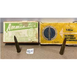 AMMO: 32 ROUNDS 7.62 X 54 RUSSIAN