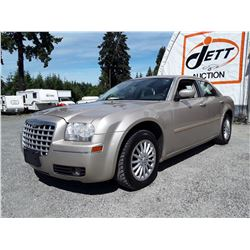 D2 --  2006 CHRYSLER 300 TOURING , Brown , 247698  KM's