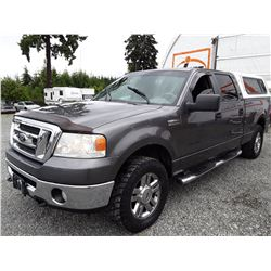 G2 --  2007 FORD F150 CREW CAB 4X4 , Brown , 216542  KM's