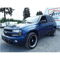 G4 --  2005 CHEVROLET TRAILBLAZER LS  , Blue , 223765  KM's