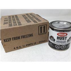 Krylon Rust Protector Semi-Gloss Enamel- Gloss Black (4 x 237ml)