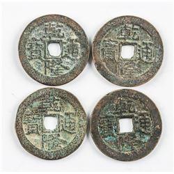 Four 1736-1880 China Qing Qianlong 1 Cash Beijing