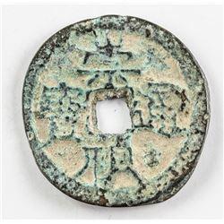 1628-1644 Chinese Ming Chongzhen Tongbao Xinqian