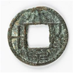 7-23 Wang Mang Xin Dynasty Daquan Hartill 9.2