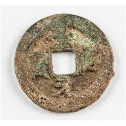 998-1022 Chinese Northern Song Jingde Yuanbao