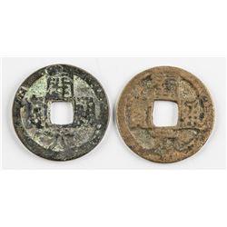 Two 845-846 Tang Kaiyuan 1 Cash Hartill-14.77