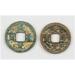 1023-1031 Northern Song Tiansheng Yuanbao 2 PC