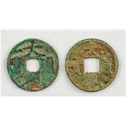 1107-1110 Northern Song Daguan Tongbao 2 Assorted