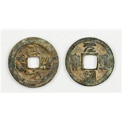 990-994 Chunhua Yuabao &1078-1085 Yuanfeng Tongbao