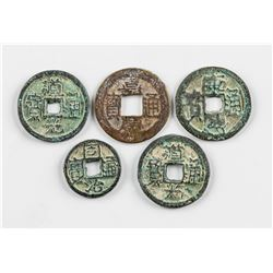1644-1912 Chinese Qing Bronze Coin 5 Assorted