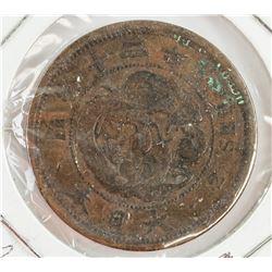 1881 Japanese Meiji 2 Sen Bronze Coin Y-18