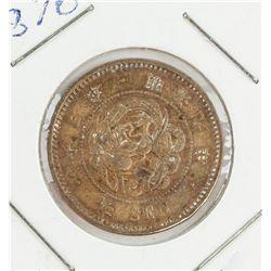 1876 Japanese Meiji 1/2 Sen Copper Coin Y-16