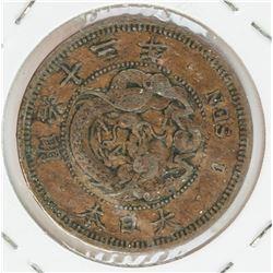 1880 Japanese Meiji 1 Sen Copper Coin Y-17