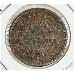 1884 Japanese Meiji 1/2 Sen Copper Coin Y-16
