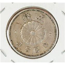 1890 Japanese Meiji 5 Sen Copper Nickel Coin Y-19