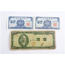 Three Korean Banknotes Dated 1953 & 1962