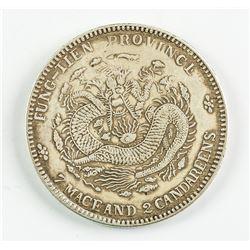 1903 China Fung-Tien Guangxu Yuanbao Coin Y-92
