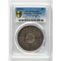 1912 Szechuan 1 Dollar PCGS XF-Details L&M-366