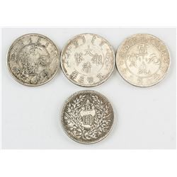 Assorted Chinese Qing Dynasty and Republic Coins