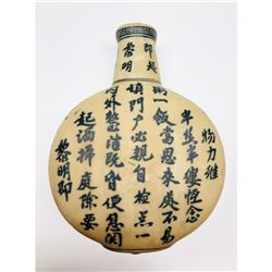 Crafted Asian Marked Clay Flat Jar Vase With Gloss Finish On Inside